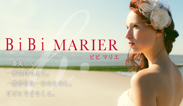 BiBi MARIER(マリエ)