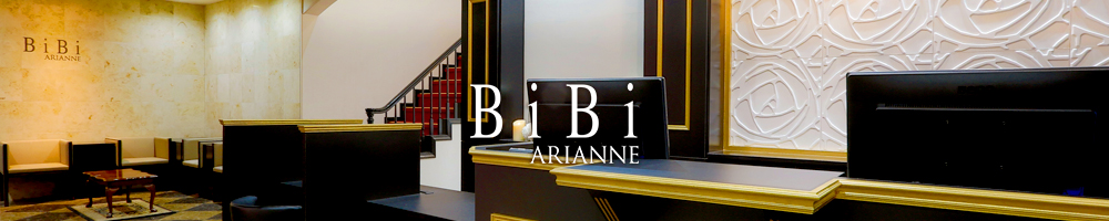 BiBi ARIANNE(アリアンヌ)