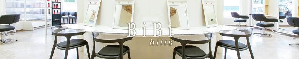 BiBi hills(ヒルズ)