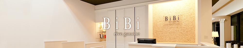 BiBi rive gauche(リヴゴーシュ)