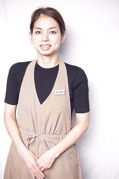 田内 裕香子